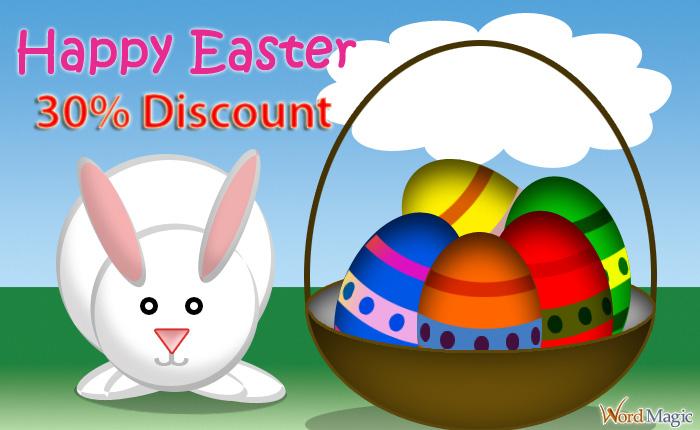 Get 30% discount now!