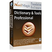 English Spanish Dictionary & Tools Professional
