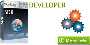 Developer Solutions